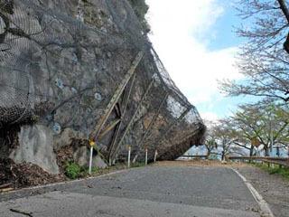土砂崩れが発生した海津大崎突端付近
