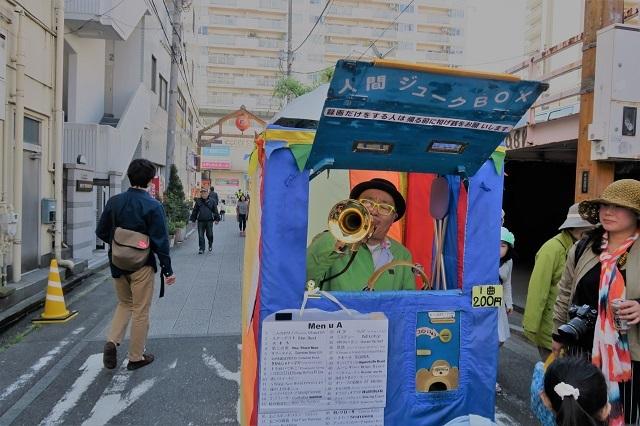 2017春の野毛大道芸(11)