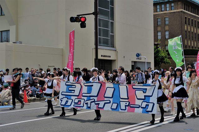 2017ザ・よこはまパレード(17)