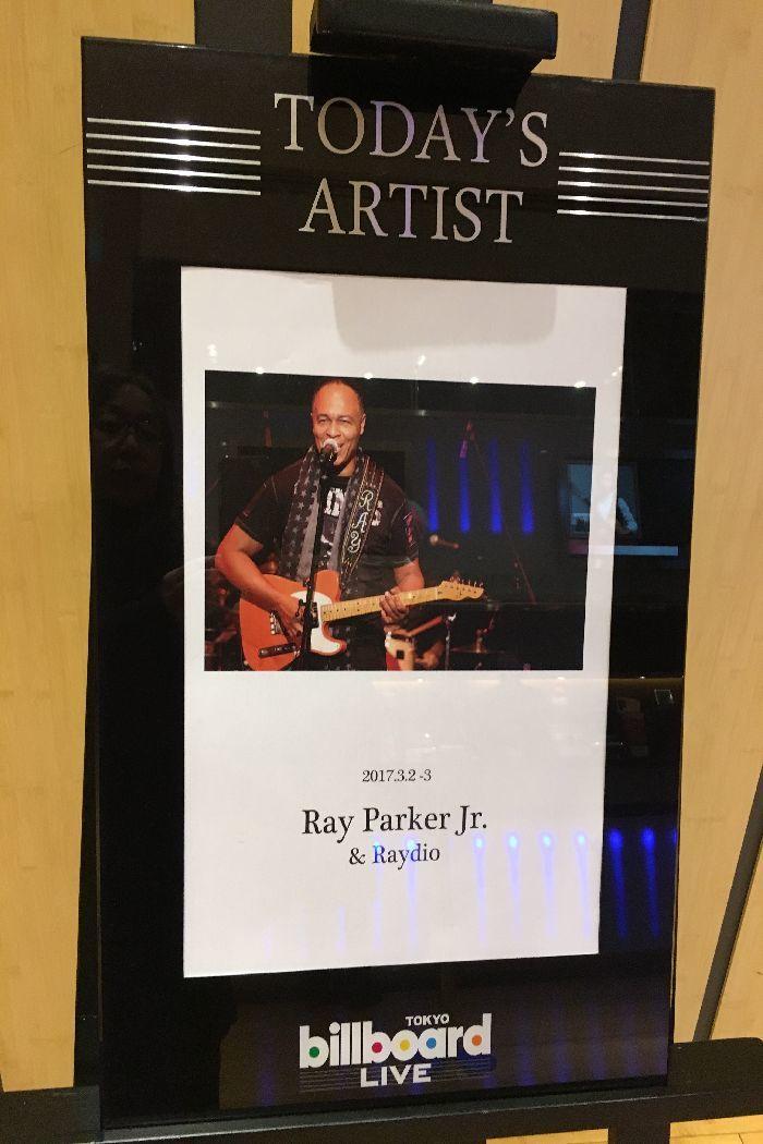 029-RayParkerJr.jpg