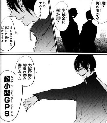 inuwashi170416-3.jpg