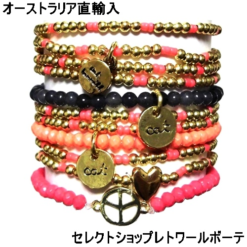 c003 fine peace cocobracelet set gold multi 11