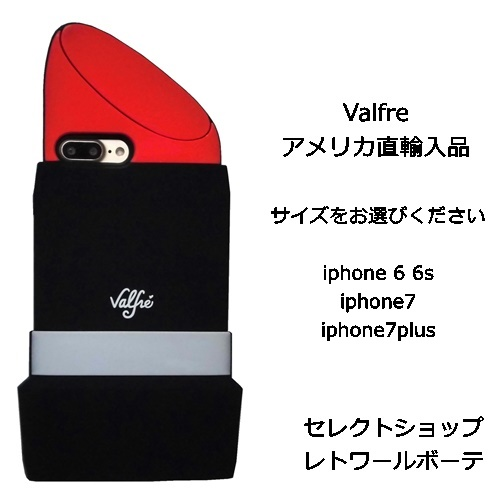LIPSTICK 3D IPHONE 7PLUS CASE (7)11111111