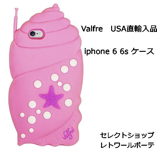 SHELLULAR 3D IPHONE 6 6S CASE111