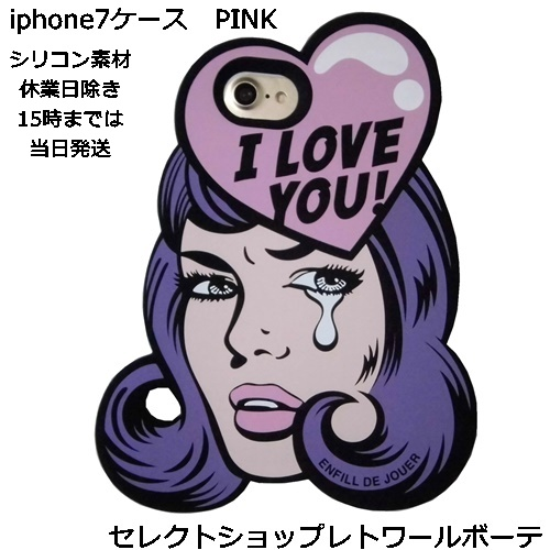 GIRLS TALK IPHONE 7 CASE PINK (5)1