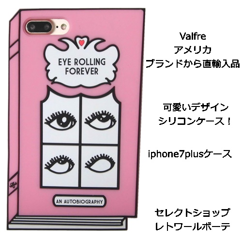EYE ROLLING FOREVER 3D IPHONE 7plus CASE (12)