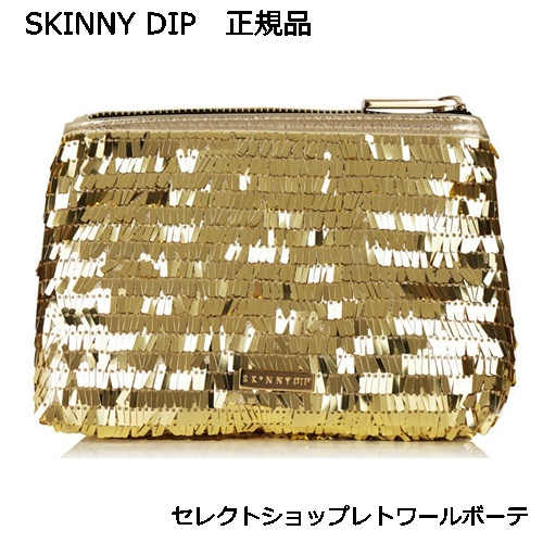 GOLD SEQUIN MAKE UP BAG (5)