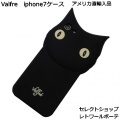 BRUNO 3D IPHONE 7 CASE (6)