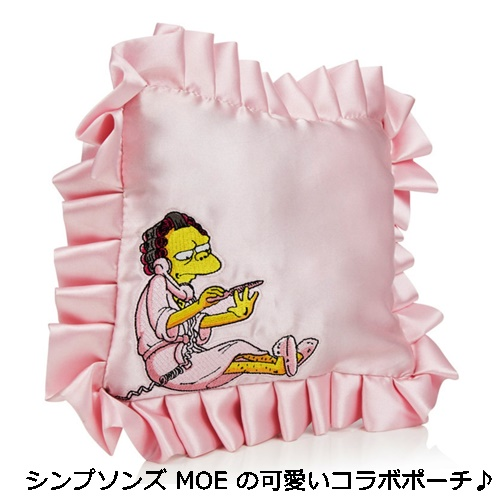 MOE PILLOW MAKE UP BAG1111
