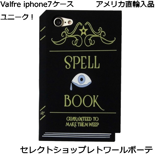 SPELL BOOK 3D IPHONE 7 CASE 1 (5)