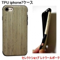 TPU CASE WOOD iphone 7 nordic walnut 1 (4)