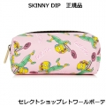 MR BURNS SMALL MAKE UP BAG111