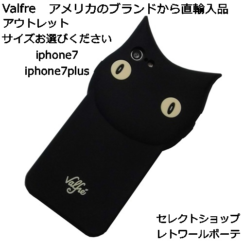 BRUNO 3D IPHONE 7 CASE outlet (4)11