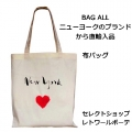 NEW YORK HEART TOTE BAG (4)1111