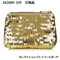 GOLD SEQUIN MAKE UP BAG (5)