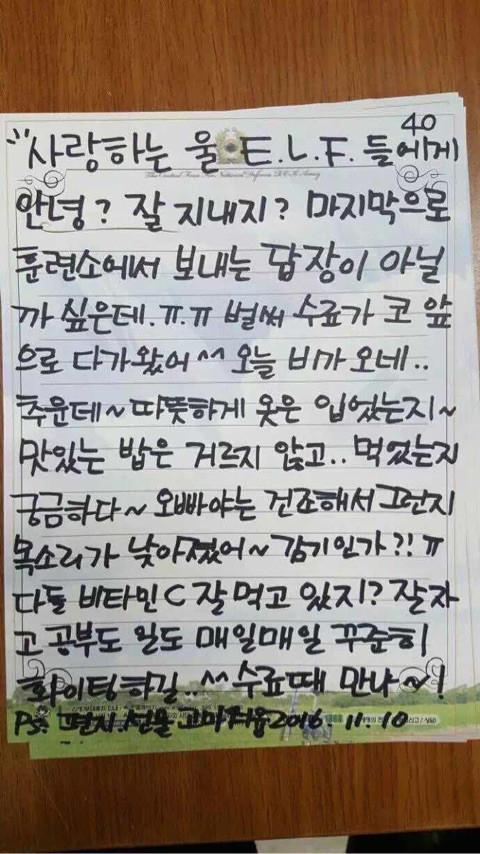 RWお手紙4
