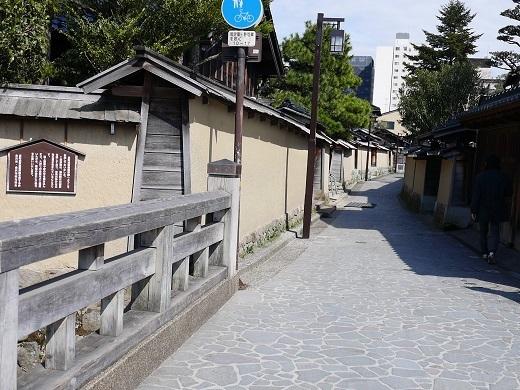 武家屋敷跡