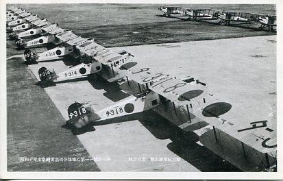 館山海軍航空隊008