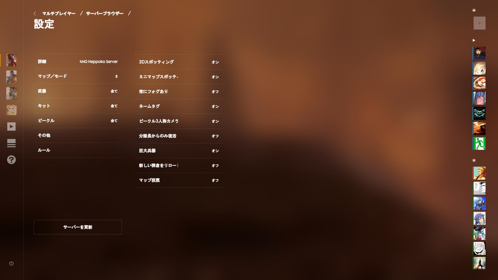 その他Battlefield 1 2