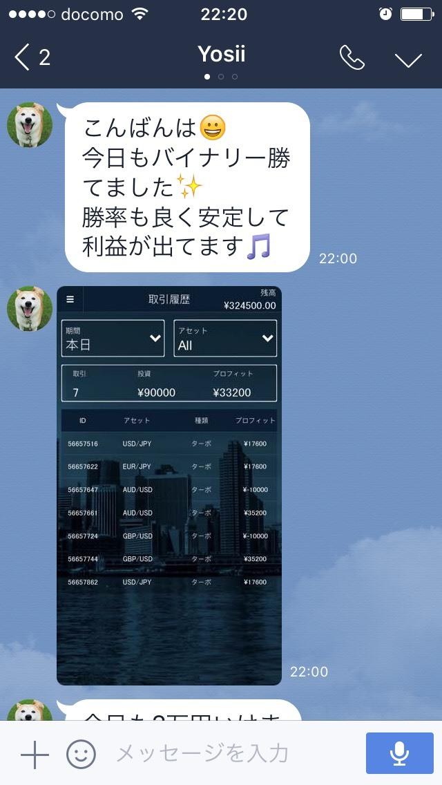 S__9846981.jpg