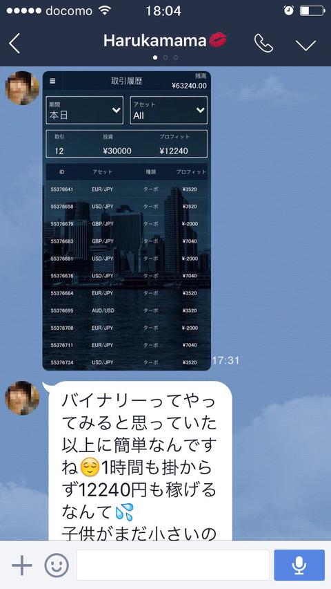 b40912d0-s.jpg