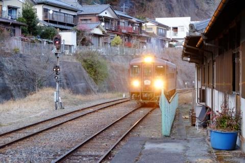49水沼駅