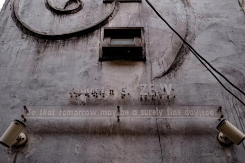06路地裏不思議な看板