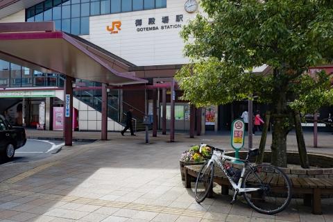 01JR御殿場駅