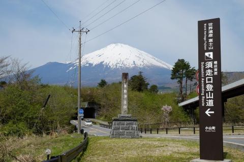 03富士山須走登山ルート