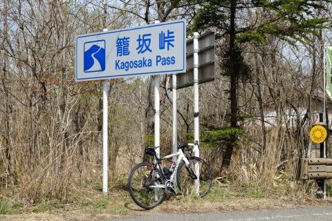 04籠坂峠