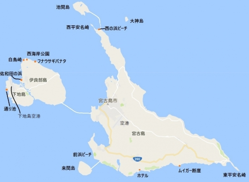 2017.3.2宮古島0