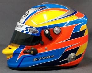 helmet85c.jpg