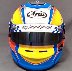 helmet85f.jpg