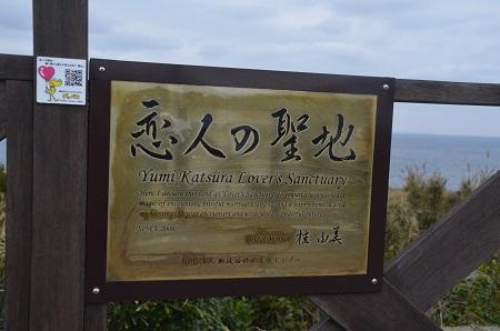 20170227洲崎灯台16
