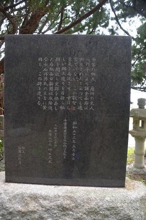20170227矢尻の井戸11