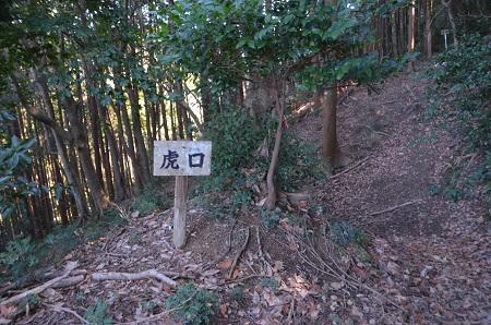 20170309滝田城址43