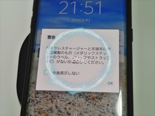 20170309_005.jpg