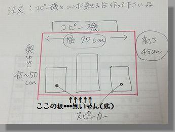 CIMG6048.jpg