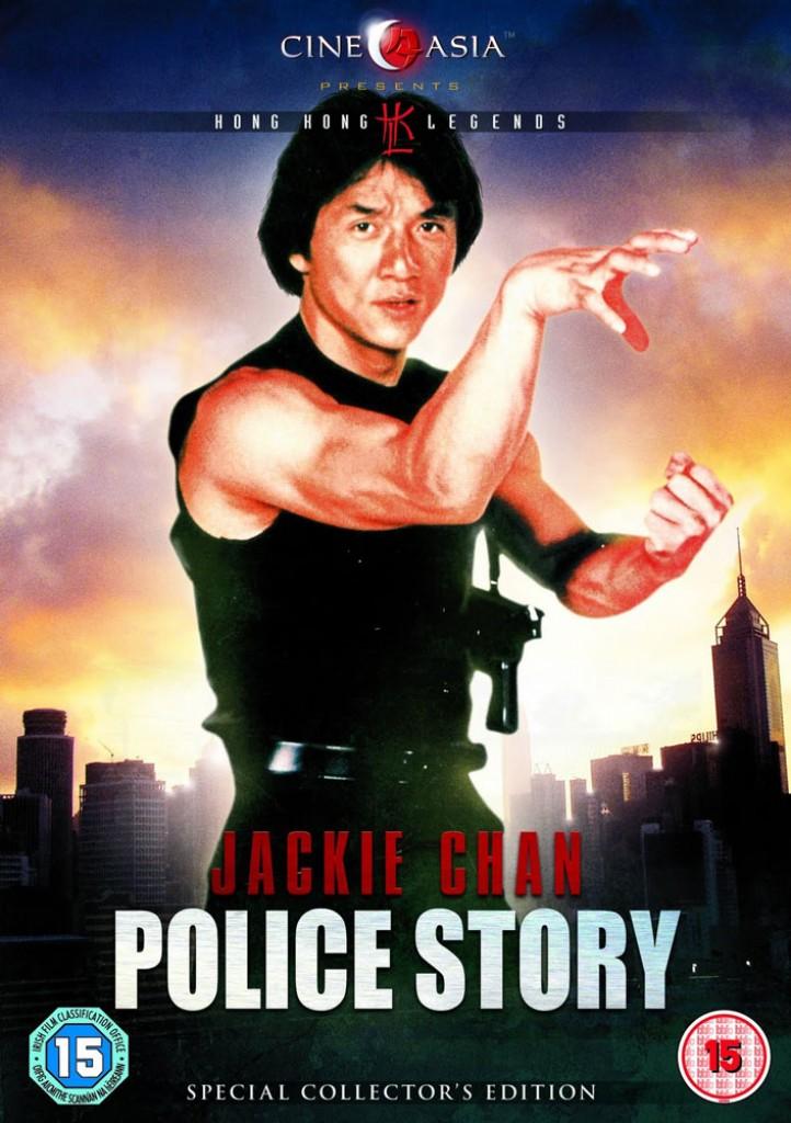 policestory1985dddddd.jpg