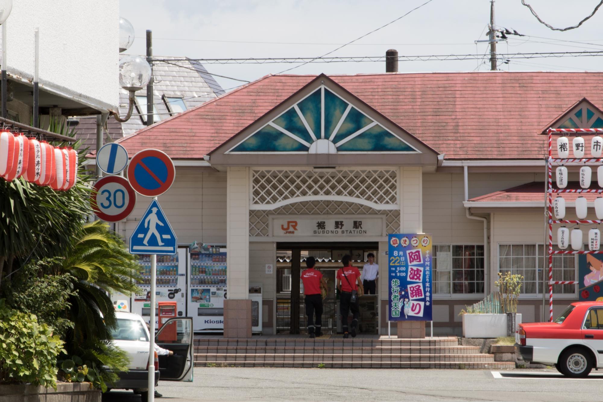 20150811-裾野駅