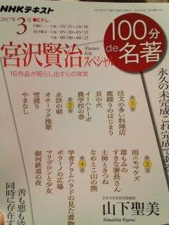 17-03-31-03-50-37-530_photo.jpg