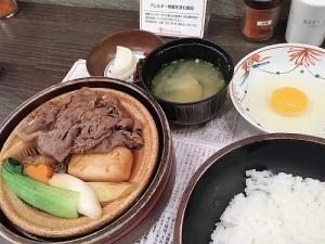 17 4 2sukiyaki