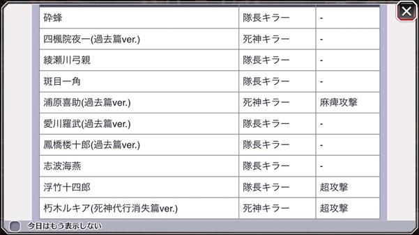 C-GNdfjUMAExW_1.jpg