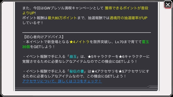 C-qCXnaUMAAo4c9.jpg