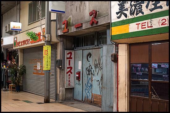 T08store64-blog.jpg