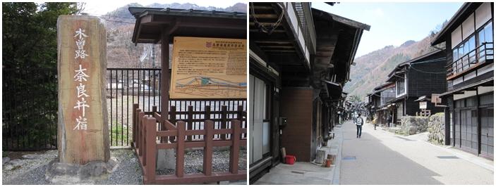 長野善光寺-5