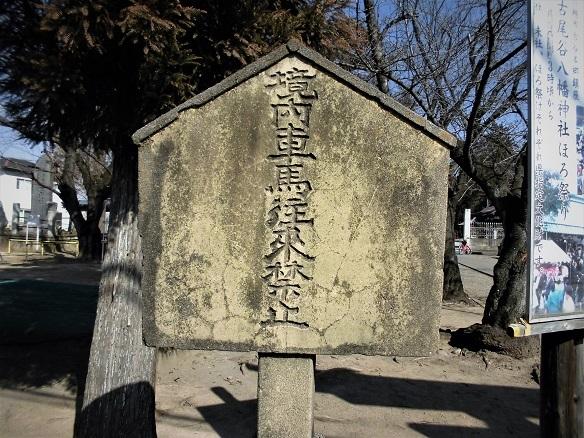 2 17.2.17 ママチャリング古尾谷神社→びん沼公園  (89)