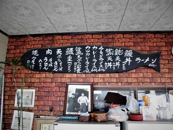 9 17.3.7 水戸偕楽園  (106)