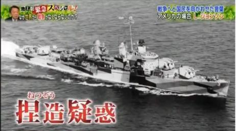 no war52