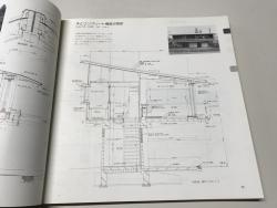 浜田山の家矩計1